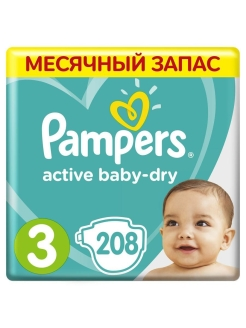 Подгузники Pampers Active Baby-Dry 5-9 кг, 3 размер, 208 шт. Pampers