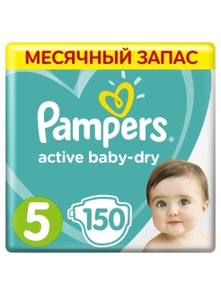 Подгузники Pampers Active Baby-Dry 11-18 кг, 5 размер, 150 шт. Pampers