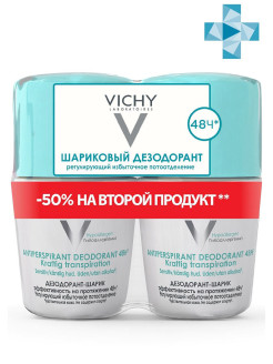 Deodorant, ball, female VICHY