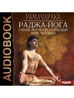 Digital audiobook ИДДК