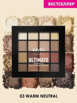 Палетка теней ULTIMATE SHADOW PALETTE - WARM NEUTRALS 03 NYX PROFESSIONAL MAKEUP