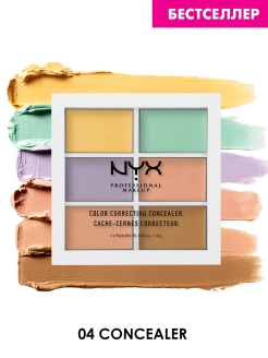 Палетка для коррекции цвета COLOR CORRECTING PALETTE 304 NYX PROFESSIONAL MAKEUP