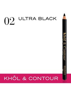 "Карандаш контурный для глаз ""KHOL&CONTOUR"", тон 02 Ultra Black Bourjois"