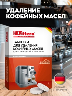 Accessory for coffee machines Filtero