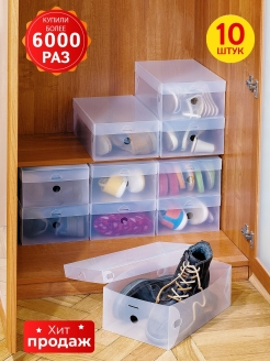 Storage box Tatkraft