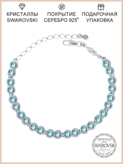 Браслет Jolie soir rhodium Aqua with Crystals from Swarovski(R) Mademoiselle Jolie Paris
