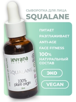 Serum, 30 ml levrana