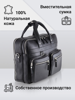 Bag man's leather business roomy Frenzo
