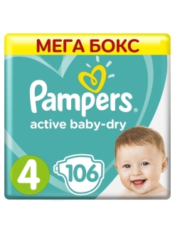 Подгузники Pampers Active Baby-Dry 9-14 кг, размер 4, 106 шт. Pampers