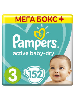 Подгузники Pampers Active Baby-Dry 5-9 кг, 3 размер, 152 шт. Pampers