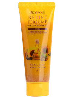 Скраб для тела с маслом семян подсолнуха  RELIEF PERFUME BODY SCRUB WASH - YELLOW DEOPROCE