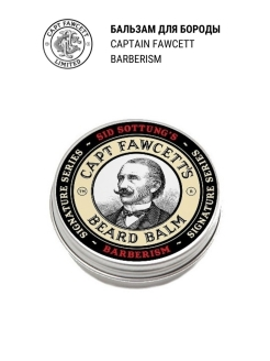 Бальзам для бороды Barberism 60 мл CAPTAIN FAWCETT