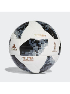 Мяч WORLD CUP TOPR      WHITE/BLACK/SILVMT Adidas