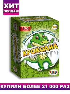 Board game TopGame