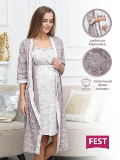 Suit for pregnant and lactating FEST