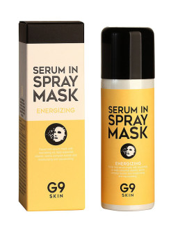 Спрей-маска для лица SERUM IN Spray mask - ENERGIZING Berrisom