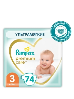 Подгузники Pampers Premium Care 6-10 кг, размер 3, 74 Шт. Pampers