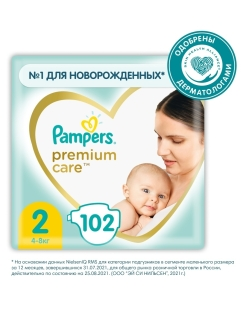 Подгузники Pampers Premium Care 4-8 кг, размер 2, 102 Шт. Pampers