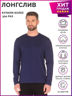 Long sleeve T-shirts ANDER WELT