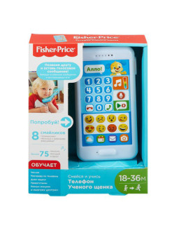Смейся и учись - Телефон Ученого щенка Fisher-Price FisherPrice