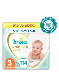 Подгузники Pampers Premium Care, Размер 3, 6-10кг, 114 штук Pampers