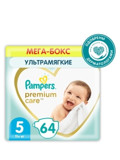 Подгузники Pampers Premium Care, Размер 5, 11-16кг, 64 штуки Pampers