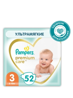 Подгузники Pampers Premium Care, Размер 3, 6-10кг, 52 штуки Pampers