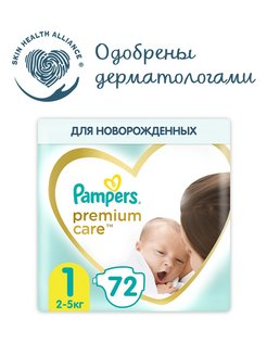 Подгузники Pampers Premium Care, Размер 1, 2-5кг, 72 штуки Pampers