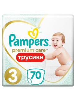 Трусики Pampers Premium Care 6-11 кг, размер 3, 70 шт. Pampers