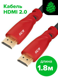 Кабель 1.8m HDMI 2.0 HDR 4:2:2, Ultra HD, 4K 60Hz/5K*30Hz, 3D, AUDIO, 18.0 Гбит/с, 28 AWG, 3 экран. Greenconnect