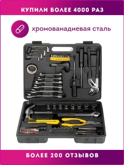 Set of tools KOLNER
