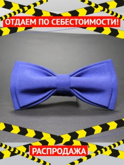 Bow tie CHILDREN'S blue in crafting box BLACKBOW