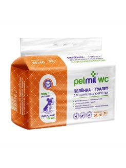 Diaper for animals, disposable petmil wc