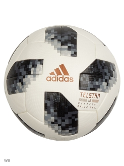 Мяч WORLD CUP OMB WHITE/BLACK/SILVMT Adidas