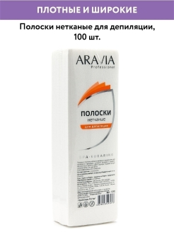 Hair removal strips ARAVIA Professional