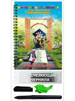 Книга WELLSHOP LTD