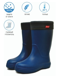 SILLA boots up to - 20С Nordman