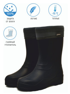 Boots Light to - 15C Nordman