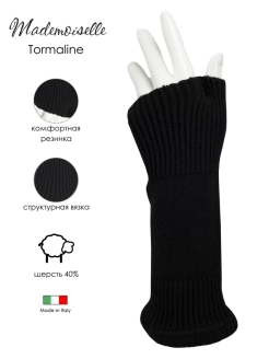 Fingerless gloves Mademoiselle