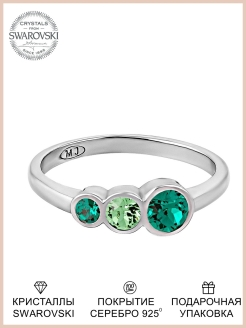 Кольцо Lea mini rhodium Emerald Mademoiselle Jolie Paris
