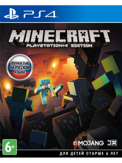 Minecraft. Playstation 4 Edition [PS4, русская версия] Sony CEE