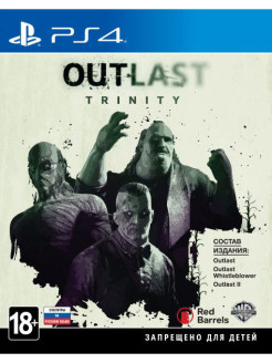 Outlast Trinity [PS4, русские субтитры] WB Interactive