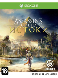 Assassin's Creed истоки [Xbox One, русская версия] Ubisoft