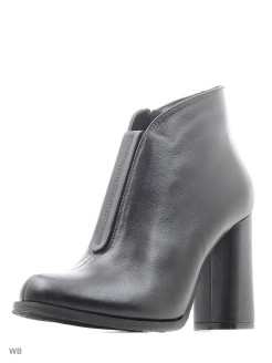 Ankle boots, casual FAGRO