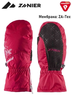 Mittens, without elements, insulated, smooth Zanier