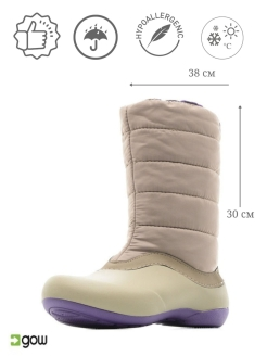 Snow boots GOW
