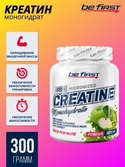Креатин Creatine Micronized Powder (яблоко), 300 гр be first