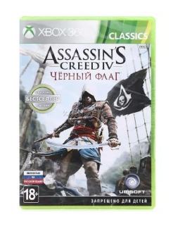 Assassin's Creed IV. Черный флаг (Classics) [Xbox 360, русская версия] Ubisoft