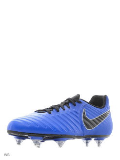 Бутсы LEGEND 7 CLUB SG Nike