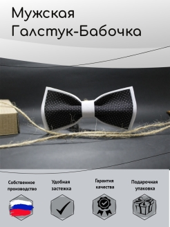 White bow tie with black center in crafting box BLACKBOW